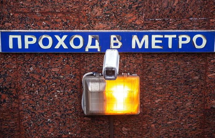 Систему распознавания лиц в метро Москвы окончательно внедрят к 1 сентября