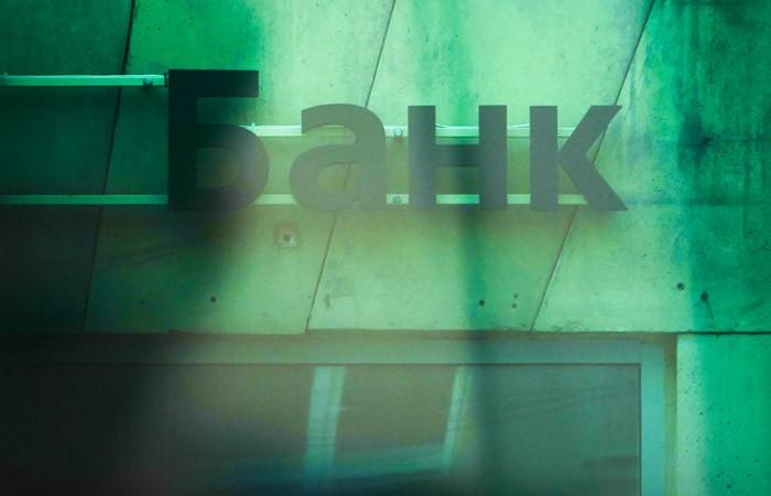 Российские банки - из чистилища в предположительно светлое будущее