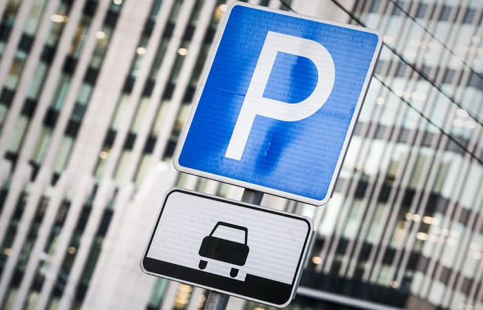 Еще на 80 улицах Москвы парковка станет платной с 17 февраля