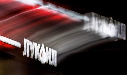 """""""ЛУКОЙЛ"""" попросил у Путина три новых участка каспийского шельфа"""