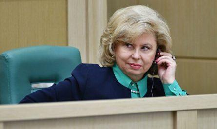 Москалькова изучит новую редакцию КоАП перед внесением в Госдуму