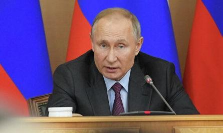 Путин отметил важность решений местных властей с учетом мнения россиян