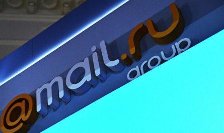 "Mail.ru Group начнет продажи ""умной колонки"" ""Капсула"""