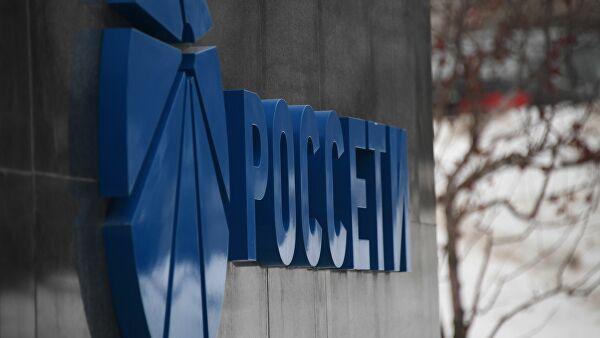"""Ъ: """"Россети"""" хотят списать долги ряда энергосбытовых компаний Кавказа"""