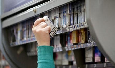 Производители сигарет объяснили снижение выпуска продукции