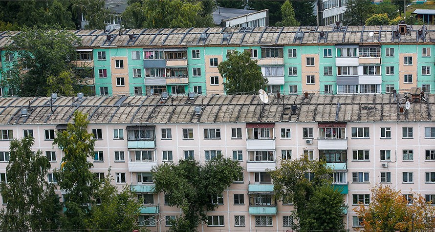 ЦИАН оценил количество пятиэтажек под снос в регионах России