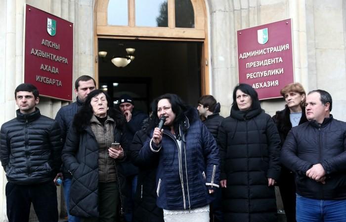 Суд отменил итоги выборов президента Абхазии