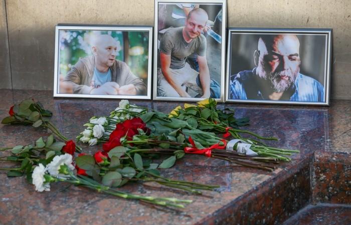В СКР назвали мотив убийства российских журналистов в ЦАР в 2018 году