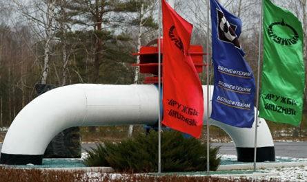 Эксперт рассказал, почему Белоруссия не откажется от российской нефти