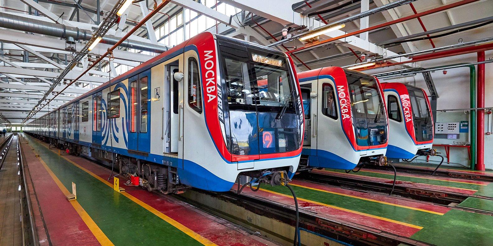 В московской подземке появятся 80 новейших поездов