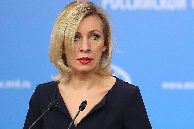 Мария Владимировна Захарова