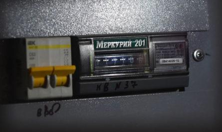 Москвичи смогут оплатить электроэнергию в соцсетях