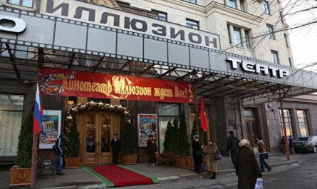 """Дебютные фильмы кинорежиссеров будут показывать кинотеатре """"Иллюзион"""""""