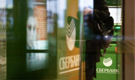 ЦБ РФ продаст правительству Сбербанк по рыночной стоимости