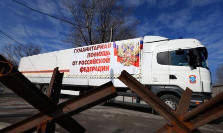 Лондон призвал Москву прекратить отправку гуманитарных конвоев в Донбасс