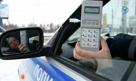 ЕР предложила изменить порядок медосвидетельствования водителей