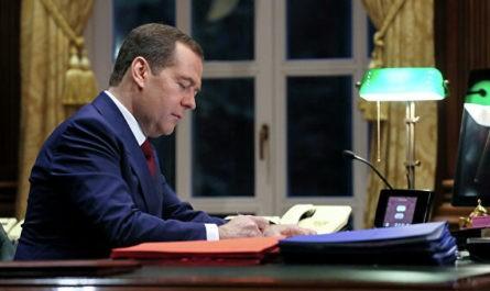 У Медведева появятся глава секретариата и помощник