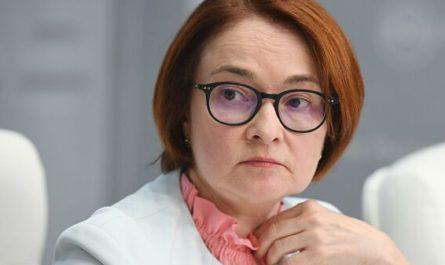 ЦБ заявил об адаптации бюджетной политики после кризиса 2014 года