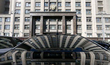 Госдума отклонила проекты о переносе единого дня голосования