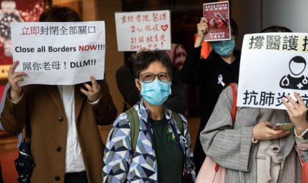 В Гонконге сотрудники больниц потребовали закрыть границу с материковым Китаем