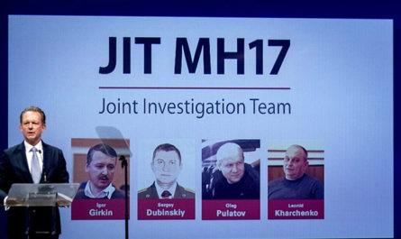 Прокуратура Нидерландов предъявила обвинения четырем фигурантам по делу MH17