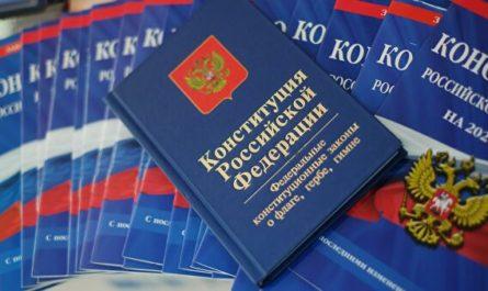 Совфед поддержал наказание за нарушения при голосовании по Конституции