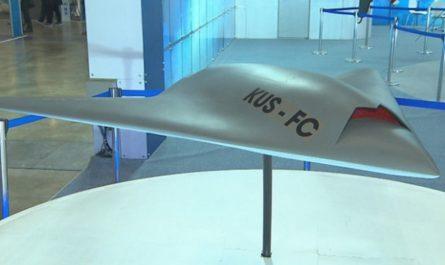 Корейцы представили проект малозаметного беспилотника