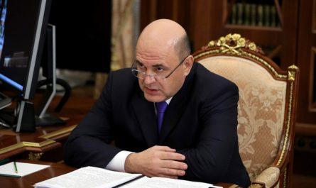 Михаил Мишустин поручил оповещать о нарушении карантина МВД, Минздрав и Роспотребнадзор