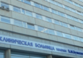 ГКБ им. Буянова получит современный больничный корпус