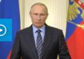 Владимир Путин подготовил всенародное обращение к народу