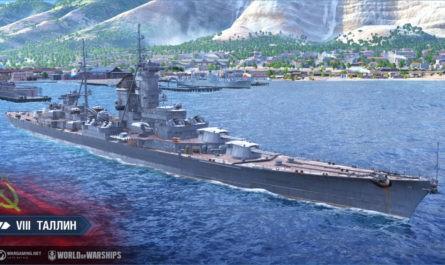 В World of Warships открылся ранний доступ к советским крейсерам «Таллин» и «Рига»