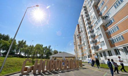 Анастасия Пятова: Дольщиков «Спортивного квартала» созовут для заочного собрания