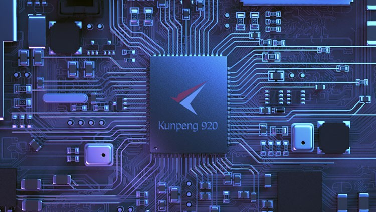 Huawei собирается выпустить ПК с собственной HarmonyOS 2.0 и ЦП Kunpeng