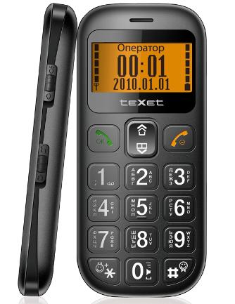 Телефоны российского производства рискуют покинуть рынок