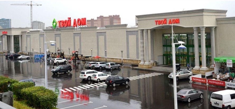 На 60-м километре МКАД возведут огромный торговый центр