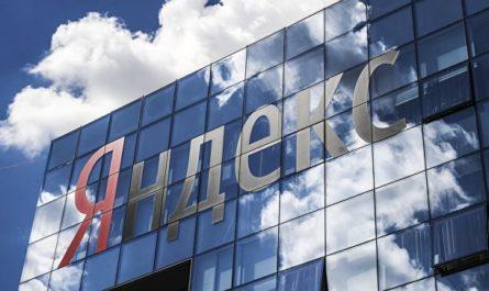 «Яндекс» подорожал на миллиард евро... за 40 минут
