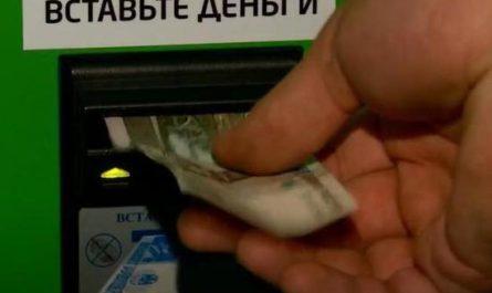 В России запретили пополнять анонимные электронные кошельки наличными