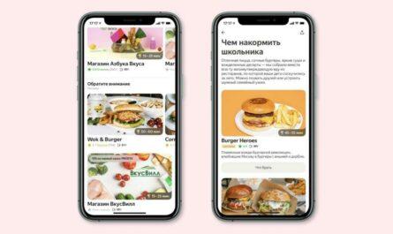 «Яндекс.Еда» разрешила ресторанам запускать рекламу в сервисе