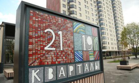 В Рязанском районе девелопер открыл еще один участок пешеходного бульвара