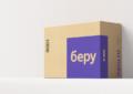 «Яндекс» сделает маркетплейс «Беру» частью своего сервиса «Маркет»
