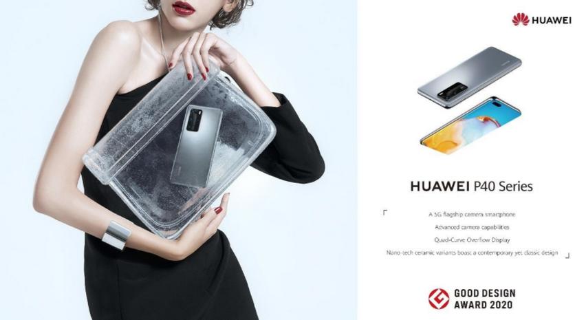 Флагманские смартфоны и наушники HUAWEI получили престижную награду за дизайн