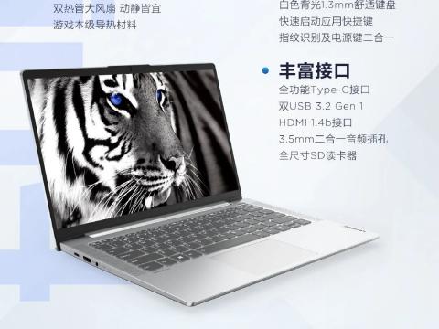 Lenovo показала три новых ультрабука с дискретной графикой NVIDIA