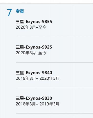 Названа первая модель процессора Samsung Exynos с графикой Radeon