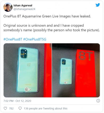 OnePlus 8T показали на первой «живой» фотографии