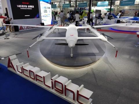 Представлен прототип аэротакси с дальностью полёта до 1000 км