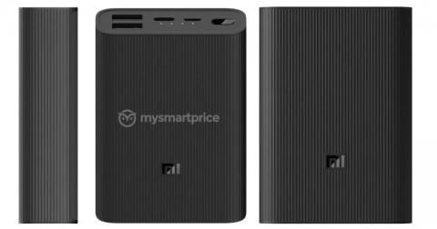Xiaomi выпустит карманный пауэрбанк на 10 000 мАч