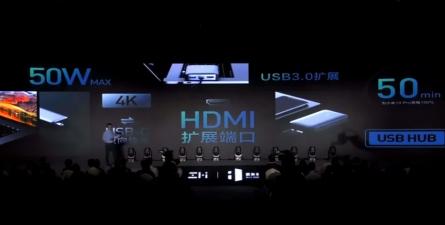 ZMI представила пауэрбанк мощностью 50 Вт с разъёмом HDMI