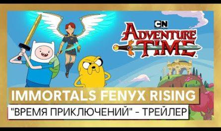 Опубликован новый анимационный трейлер многообещающей Immortals Fenyx Rising [ВИДЕО]
