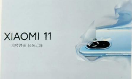 Дизайн и характеристики камеры Xiaomi Mi11 Pro раскрыты инсайдером