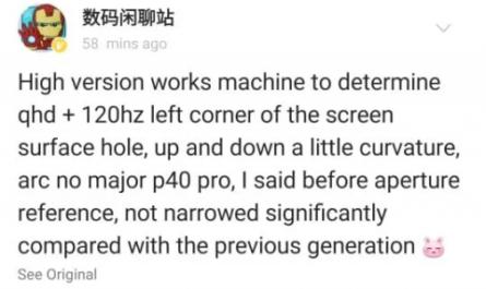 Инсайдер назвал ключевые особенности Xiaomi Mi11 Pro